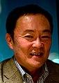 Kazusuke Obi cropped Kazusuke Obi 20081106.jpg