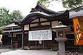 Kehi-jingu06s3200.jpg
