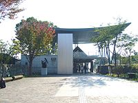 Keihan Sakamoto stn.jpg