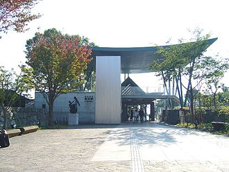 Ōtsu - Keihan Sakamoto