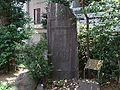 Kentouhi.jpg