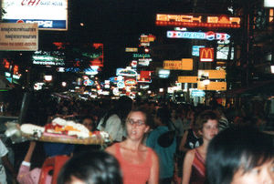 2006 Bangkok bombings - A bomb was reported on Khao San Road, a popular area for foreign backpackers, but none was found.