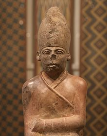 Khasekhemwy Heykeli, Ashmolean Müzesi