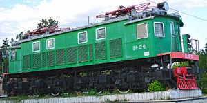 Khashuri Locomotive.JPG