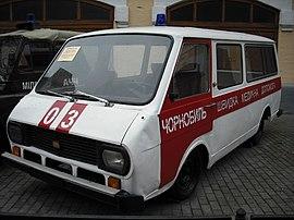 Автомобіль швидкої допомоги Вікіпедія Автомобіль швидкої допомоги raf 2203 в музеї Чорнобиля