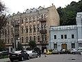 Kiev. August 2012 - panoramio (236).jpg