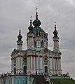 Kiev - St Andrew's Church 01.jpg