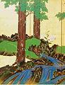 Kiitsu Wald.jpg