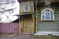 Kimry, Tver Oblast, Russia - panoramio (102).jpg