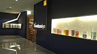 Kinokuniya Plaza Senayan Shop Sign.jpg