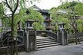 Kinosaki Onsen01s4592.jpg