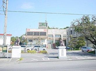 Kitanakagusuku, Okinawa - Kitanakagusuku Village Office