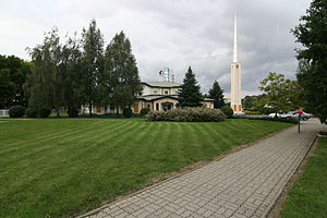 English: The Church of Jesus Christ of Latter-...
