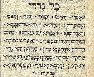Kol Nidrei prayer of Yom Kippur