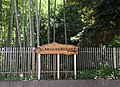 Komae Ryokuchi Area Board.jpg