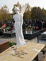 Komunalny Cmentarz Południowy w Warszawie 2011 (27).JPG