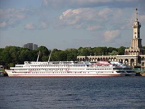 Konstantin Korotkov in North River Port 9-jun-2012 04.JPG