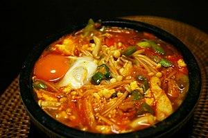 Jjigae - Image: Korean stew Sundubu jjigae 05