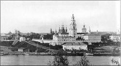 Kostroma kreml.jpg