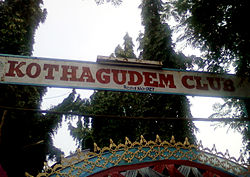 Kothagudem club entrance