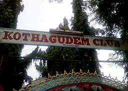 Kothagudem club entrance in Khammam district.jpg