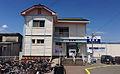 Kotoden-Nagao-line-Nagao-station-building-20140501.jpg