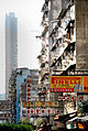 Kowloon district street view, Hong Kong, China, East Asia-3.jpg