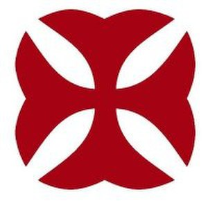 Congregation of the Lebanese Maronite Missionaries - Image: Kreim Cross