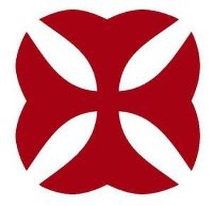Congregation of the Lebanese Maronite Missionaries - Image: Kreim Cross