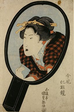 Kunisada-woman-blackening-teeth