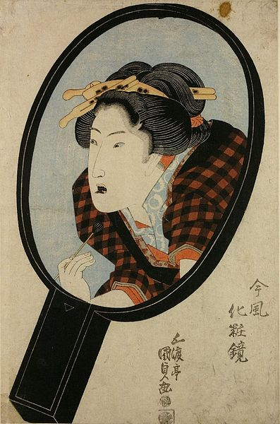 File:Kunisada-woman-blackening-teeth.jpg