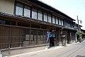 Kurayoshi Utsubuki-Tamagawa24nt3200.jpg