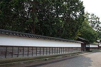 Kyōgoku clan - The Kyōgoku residence in Toyooka.