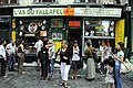 LAs Du Fallafel, 34 Rue des Rosiers, 75004 Paris 2008.jpg