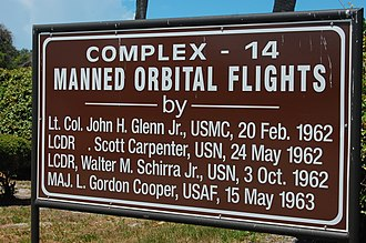 Cape Canaveral Air Force Station Launch Complex 14 - Image: LC 14 sign