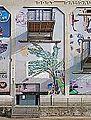 La Sucrière (Lyon Confluence) (10782943195).jpg