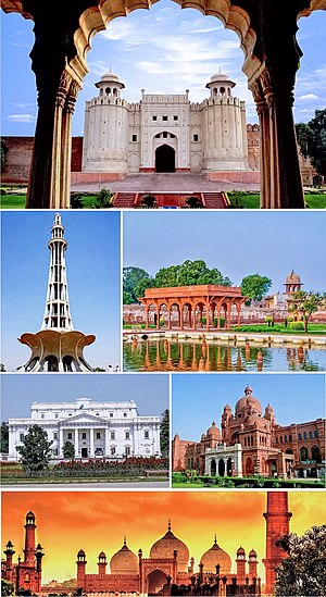 Lahore - Image: Lahorecollage 3