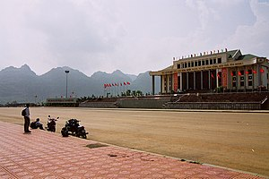 Lai Châu - Lai Châu town square in 2006