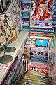 Laox Akihabara store B1F stairs 20100227.jpeg