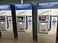 Las Vegas Monorail Fare-vending machines.jpg