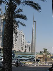 The Laser Light Tower in the city center