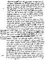 Le opere di Galileo Galilei III (page 22 crop).jpg