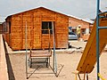 Leamogetswe Safety Home - New hut donated by Lions Club of Pretoria South - panoramio.jpg