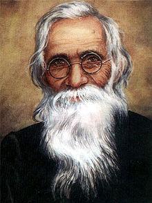 Lekhnath Paudyal - Wikipedia