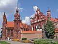 Les églises St-Anne et St-François des Bernardins (Vilnius) (7670908128).jpg