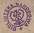 """Library ink stamp, """"Biblioteka Narodowa"""" - PL Żmigrodzki - Historja swastyki (page 31 crop).jpg"""