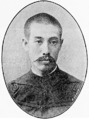 Lieutenant Mimura.PNG