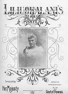 Liliuokalani's Prayer, 1895.jpg