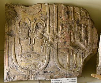 "Eighteenth Dynasty of Egypt - Limestone fragment showing 2 cartouches bearing the throne-name (left) and birth-name and the epithet ""god's father Ay the god the ruler of Thebes"" (right) of Ay. From Egypt. 18th Dynasty. Petrie Museum of Egyptian Archaeology"