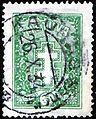 Lithuania 1929 MiNr 0288.jpg